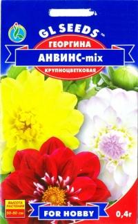 Георгина Анвинс mix