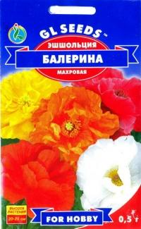 Эшшольция Балерина
