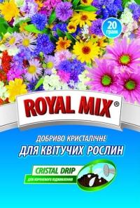 Удобрение Royal Mix для цветущих растений