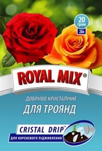 Удобрение Royal Mix для роз