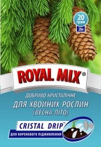 Удобрение Royal Mix для хвойных растений