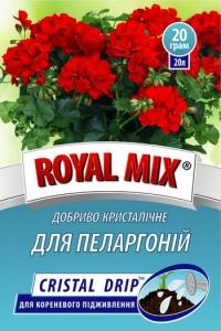 Удобрение Royal Mix для пеларгоний