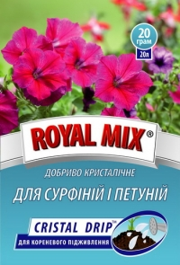 Удобрение Royal Mix для сурфиний и петуний