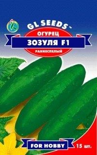 Огурец Зозуля F1