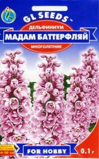 Дельфиниум Мадам Баттерфляй