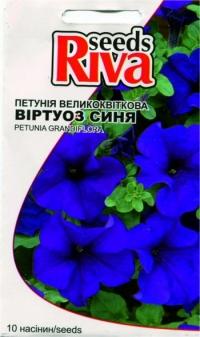 Петуния крупноцветковая Виртуоз синяя