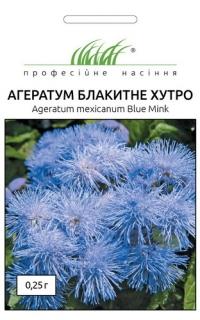 Агератум Блакитне Хутро