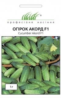 Огурец Аккорд F1 10 г