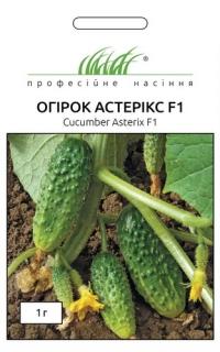 Огурец Астерикс F1 10 г