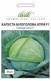 Капуста Атрия F1