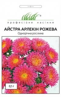Астра Арлекин розовая
