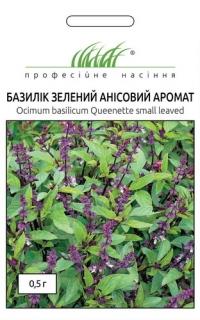 Базилик зелёный Анисовый аромат