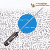 Цифровой термометр с щупом CoZZINE TP101