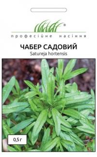 Чабер садовый Саммер Савори
