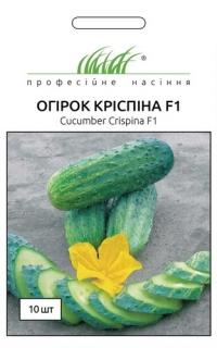 Огурец Криспина F1 1000 шт