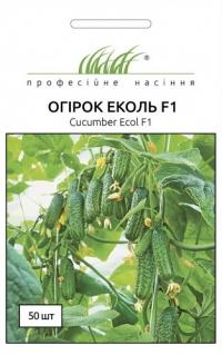 Огурец Эколь F1 500 шт