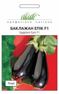 Баклажан Эпик F1