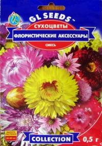 Сухоцветы Флористические аксессуары