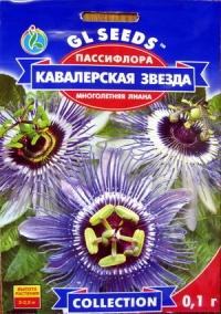 Пассифлора Кавалерская звезда