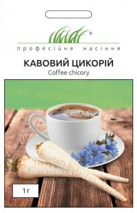 Кофейный цикорий