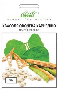 Фасоль овощная Карнелино