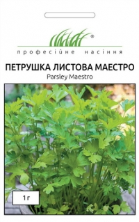 Петрушка листовая Маэстро
