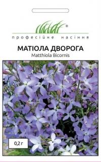 Маттиола Двурогая