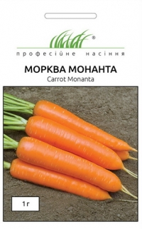 Морковь Монанта