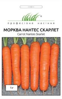 Морковь Нантес Скарлет