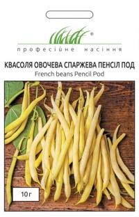 Фасоль овощная спаржевая Пенсил Под