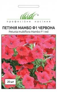 Петуния мультифлора Мамбо F1 красная