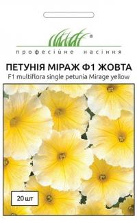 Петуния мультифлора Мираж F1 жёлтая
