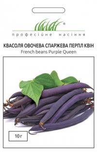 Фасоль овощная спаржевая Перпл Квин