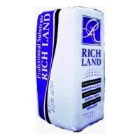Субстрат Rich Land RLS-0, 275 л