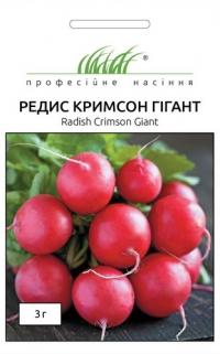Редис Кримсон Гигант