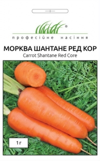 Морковь Шантане Ред Кор