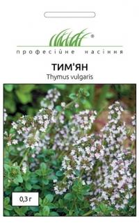 Тимьян (чебрец)