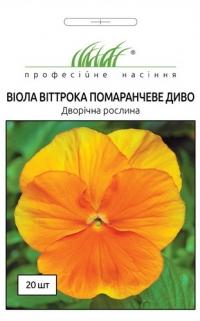 Виола виттрока Оранжевое чудо