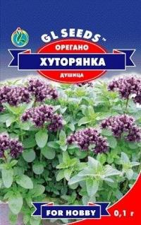 Орегано Хуторянка
