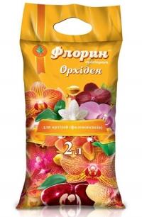Субстрат Флорин орхидея 2 л