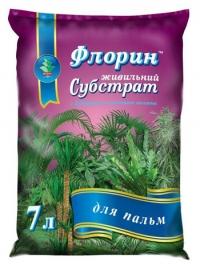 Субстрат Флорин для пальм 7 л