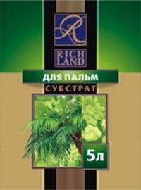 Субстрат Rich Land для пальмы 5 л