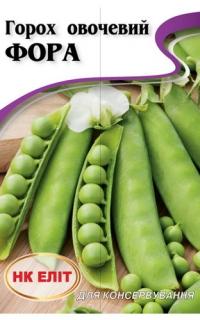 Горох овощной Фора