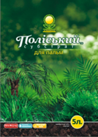 Субстрат Полесский для пальм 5 л