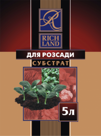 Субстрат Rich Land для рассады 5 л