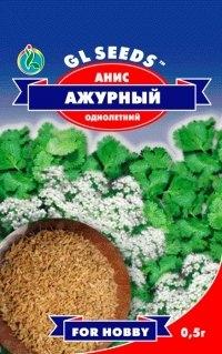 Анис Ажурный