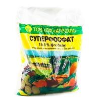 Суперфосфат 1 кг
