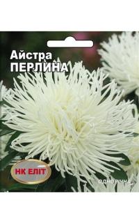 Астра Жемчужина