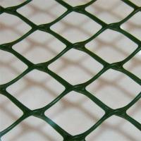 Садовая решетка 24х24 мм, 1,85х20 м