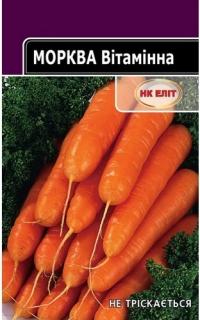 Морковь Витаминная